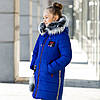 "Зимняя куртка для девочки ""Суприна"""
