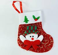 Носок новогодний Рождественский 15 см  только по 12 штук