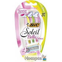 Набор бритв без сменных картриджей BIC Soleil Bella Colours 3 шт (3086123468283)