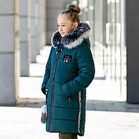 "Зимняя куртка для девочки ""Суприна"", фото 1"