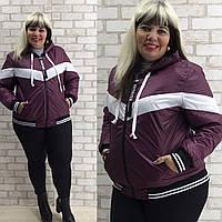 Женская осенняя куртка (батал и супер-батал)