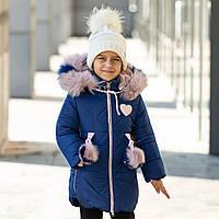 """Зимняя куртка для девочки """"Флеми"""", фото 1"""