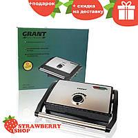 Гриль прижимной домашний с регулировкой температуры GRANT GT 783 1500W   электрогриль   бутербродница