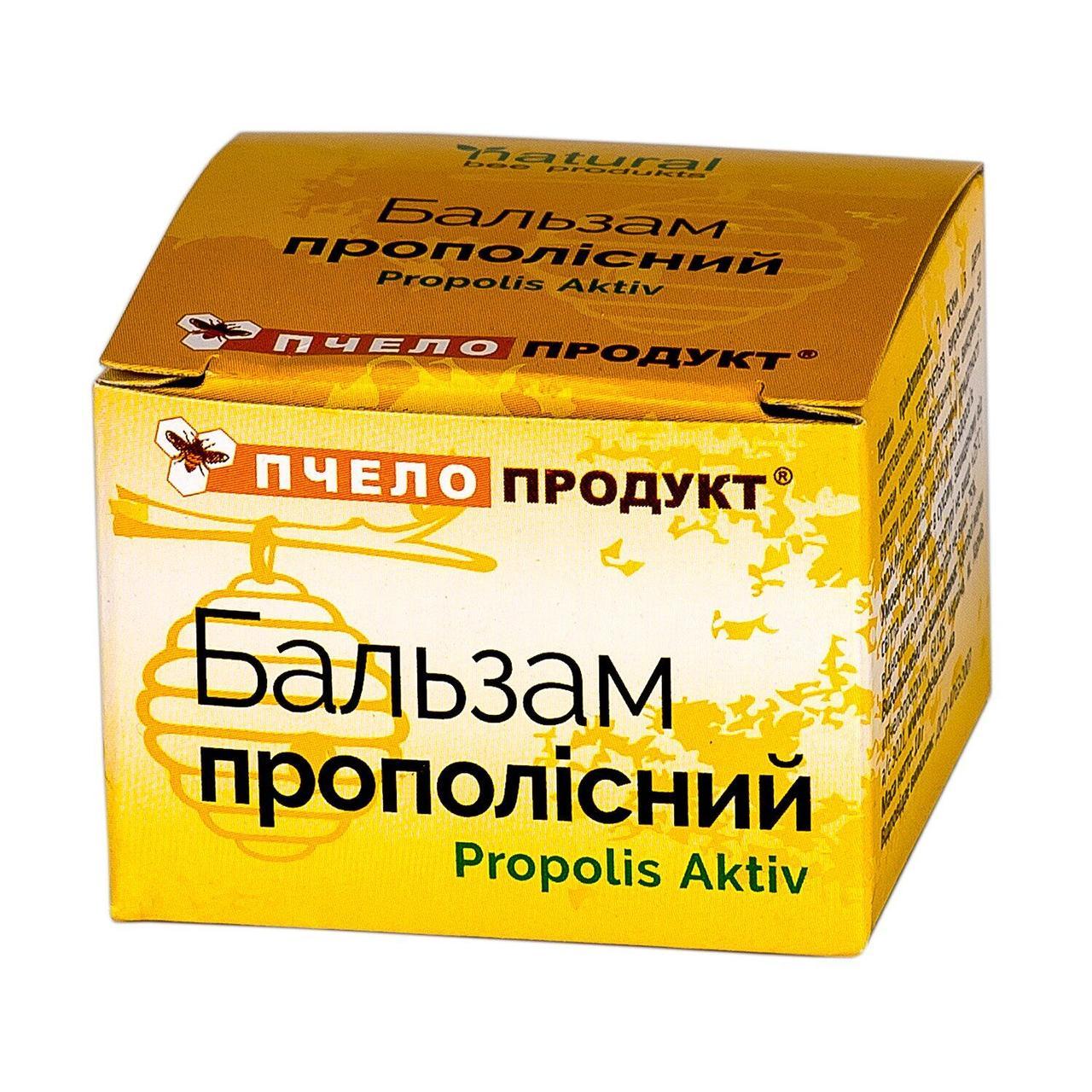 Бальзам Прополис Плюс, 25%, Пчелопродукт, 10 г.