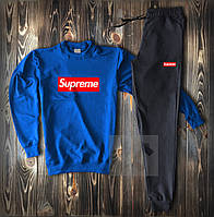 Мужской зимний спортивный костюм, костюм на флисе Supreme синего и черного цвета,