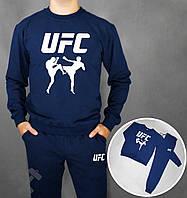 Зимний спортивный костюм, костюм на флисе UFC синий, реплика