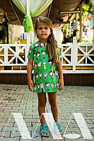Платье № 2-063