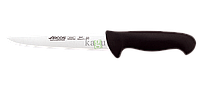 Нож мясника черный Arcos  (18 см)
