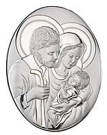 """Ікона срібна Denarius """"Свята Родина"""" (14х18см) 82007 4L"""