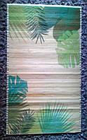 Коврик из бамбуковых ламелей, на подкладке - 70 х 120 см.
