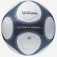 Мяч футбольный Wilson EXTREME RACER BLUE SZ 5 SS14