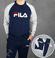 Зимний спортивный костюм , костюм на флисе Fila синий с серым ,реплика
