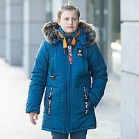 "Зимняя куртка ""Фил"", фото 1"