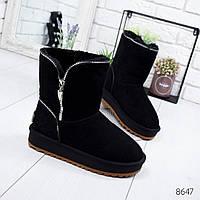 Угги женские Freez черные , женская обувь