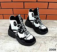 Женские ЗИМНИЕ черно-белые кожаные ботинки на платформе