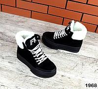 Женские ЗИМНИЕ черно-белые замшевые ботинки на платформе с опушкой