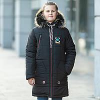 """Зимняя куртка """"Вайт"""", фото 1"""