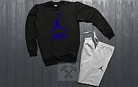 Мужской зимний спортивный костюм, костюм на флисе Jordan черный с серым,
