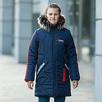"""Зимняя куртка """"Веня"""", фото 1"""