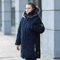 """Пальто зимнее для мальчика """"Классик"""", фото 1"""
