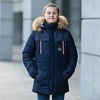 """Зимняя куртка для мальчика """"Ник"""", фото 1"""