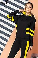 Эксклюзивный женский спортивный костюм