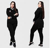 Модный спортивный костюм для пышных дам