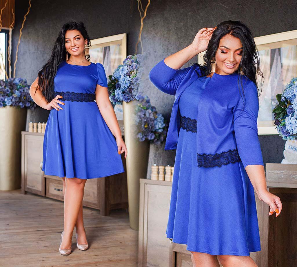 """Элегантный женский комплект платье + жакет в больших размерах 41341 """"Клёш Кружево Контраст"""" в расцветках"""