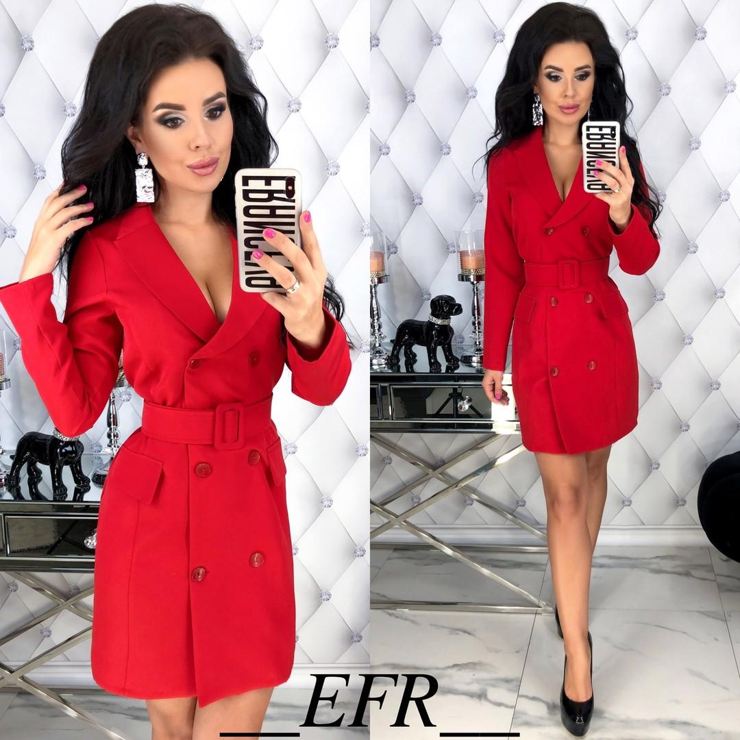 Платье пиджак женское футлярное, повседневное, офисное, стильное, длинный рукав,на пуговицах, пояс в комплекте