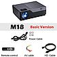 AUN проектор Full HD M18UP Basic Version, фото 2
