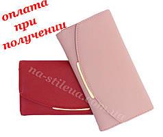Жіночий шкіряний гаманець клатч сумка гаманець шкіряний JUST новинка