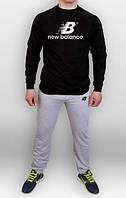 Зимний спортивный костюм, костюм на флисе New Balance серый черная толстовка,