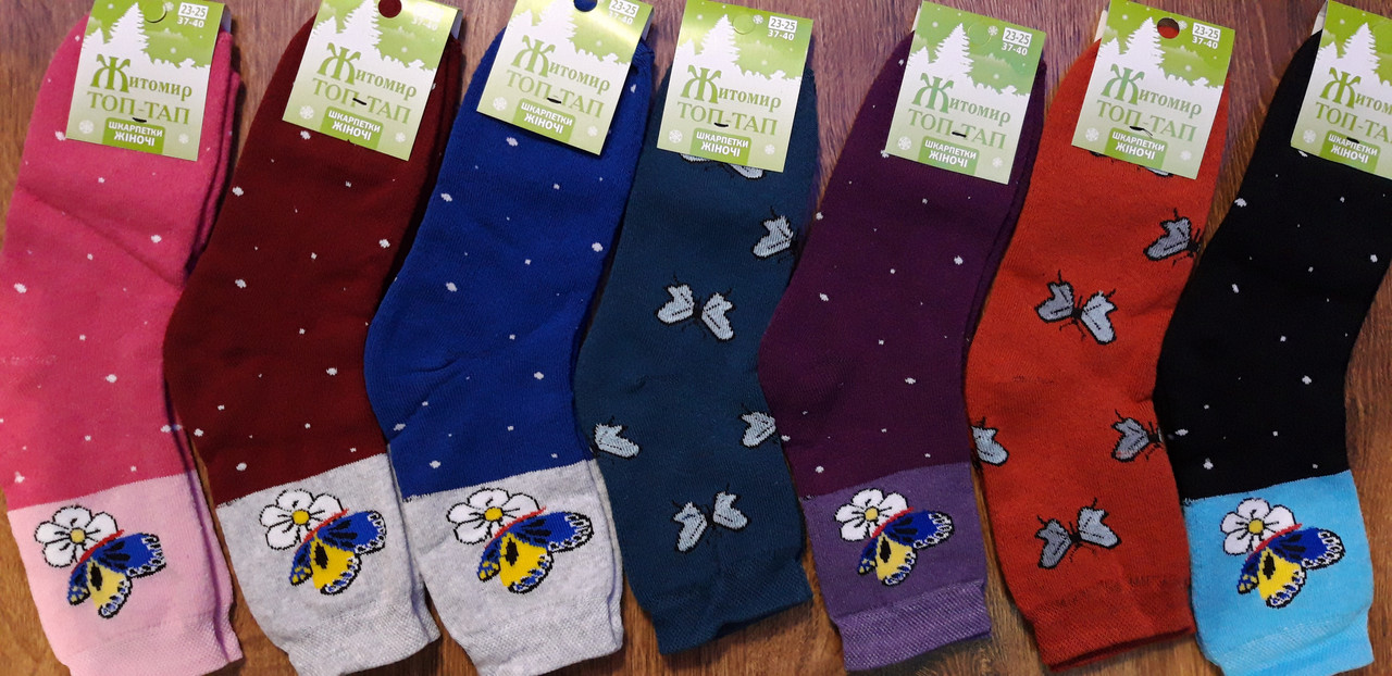 """Шкарпетки жіночі, махрові """"Топ-Тап Метелики"""" асорті"""
