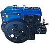 Двигатель для мототрактора ДВ160, « JD16 »