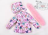 Детская куртка для девочки с натуральным мехом (розовая) р-ры 86,98, фото 3