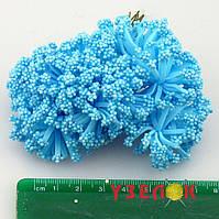 Тычинки сложные 5633-1-8 (голубые) 1 пучок