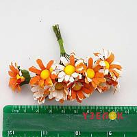 Ромашка 5634-1-11(оранжевый) 1 пучок
