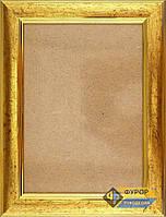Рамка А5 (12х17 см) под вышитые схемы производства ТМ Фурор Рукоделия, Арт. ФР-А5-2071