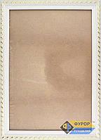 Рамка А4 (18,5х27 см) под вышитые схемы производства ТМ Фурор Рукоделия, Арт. ФР-А4-2016