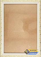 Рамка А4 (18,5х27 см) под вышитые схемы производства ТМ Фурор Рукоделия, Арт. ФР-А4-2022