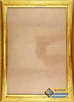 Рамка А4 (18,5х27 см) под вышитые схемы производства ТМ Фурор Рукоделия, Арт. ФР-А4-2071