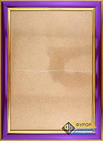 Рамка А4 (18,5х27 см) под вышитые схемы производства ТМ Фурор Рукоделия, Арт. ФР-А4-2082