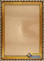 Рамка А4 (18,5х27 см) под вышитые схемы производства ТМ Фурор Рукоделия, Арт. ФР-А4-2097