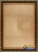 Рамка А4 (18,5х27 см) под вышитые схемы производства ТМ Фурор Рукоделия, Арт. ФР-А4-2100