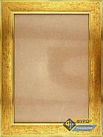 Рамка А4 (18,5х27 см) под вышитые схемы производства ТМ Фурор Рукоделия, Арт. ФР-А4-3041