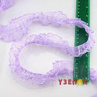 Кружево-рюша (цвет-лиловый) 4 см