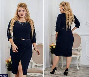 Купить женскую одежду больших размеров от производителя
