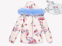 Зимняя курточка Моне р-ры 92,98,116,122,128