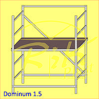 """Подмость """"Dominum 1.5"""""""