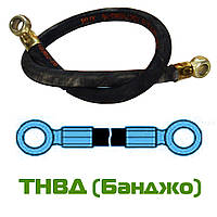 Шланг ТНВД (банджо) L-500 d-10мм